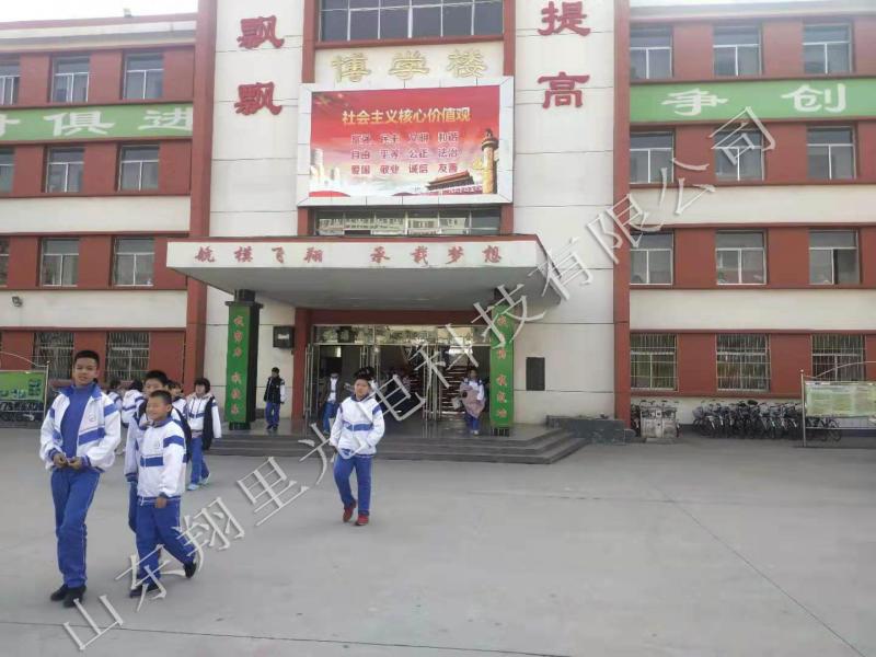 济阳第十中学室外全彩显示屏