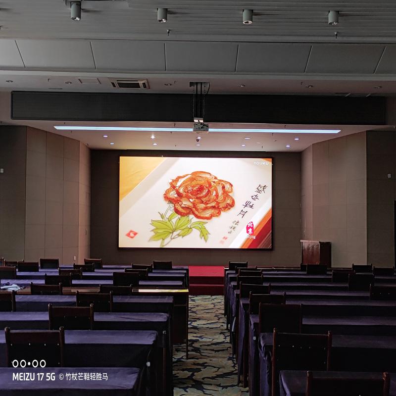 泰安xx宾馆室内显示屏XLN-P2.5全彩系列