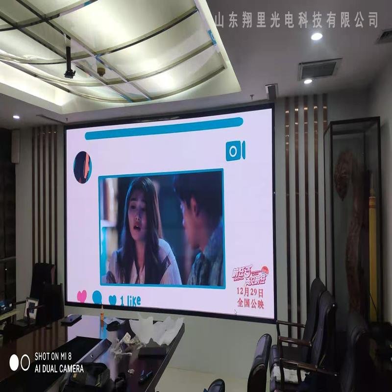 寿光电视台室内小间距显示屏