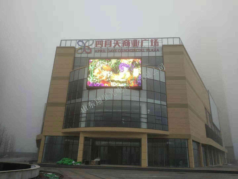 热烈祝贺中建长清湖B4地块二期室外LED全彩显示屏正式投入使用