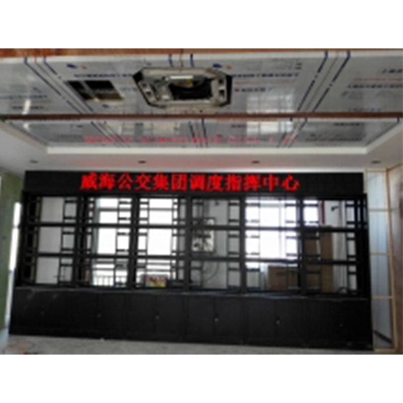 威海公交公司室内单色led显示屏