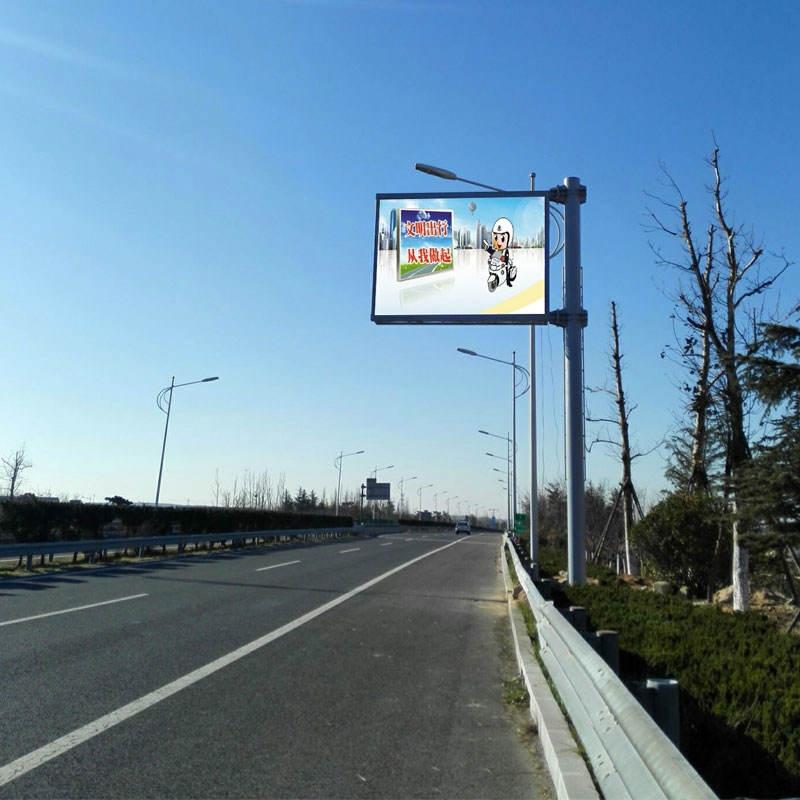 高速公路F杆led显示屏